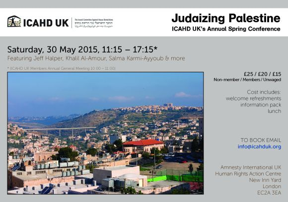 ICAHD UK Conference Flyer 2015_Page_1